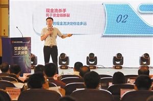 2018年中��中小城市科�W�l展指�笛芯砍晒��l布 香洲居全��科技��新百���^第五