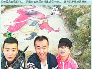 淄博临淄天堂寨 3青年石头作画