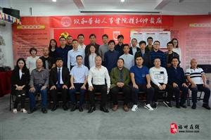 议和劳动人事学院模拟仲裁庭活动圆满举行!――福州在线
