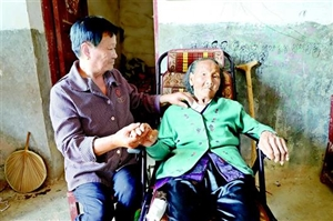 我省在世最长寿老人今年114岁 饮食清淡从不与人争吵