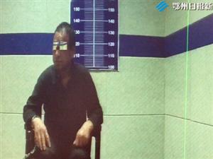 蟊贼流窜农村偷家禽20余起,澳门真人博彩评级网址警方视频追踪成功俘获
