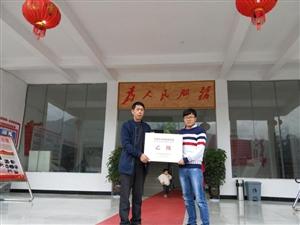 三穗县两家全省乙级乡村旅游村寨正式挂牌