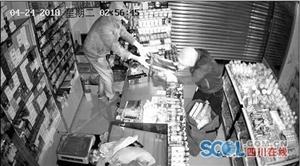 德阳罗江公安破获大额超市盗窃案 2人被抓1人在逃