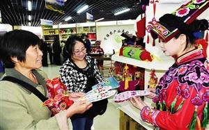 宁强农特文化旅游产品展销中心落户江苏省南通市港闸区