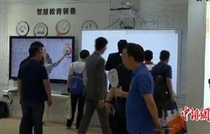 专家谈学生作业app:使用电子产品需引导