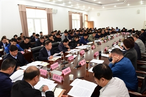 陈心亮在我县脱贫攻坚领导小组(指挥部)召开扩大会议上强调