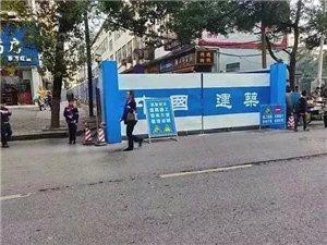 注意!鄂州市中心一路段封闭施工30天!