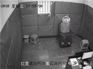 泸州男子公厕偷拍女性隐私被拘10日,曾因强奸罪被判刑