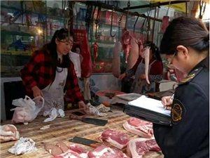 筠连县采取多种办法加强对非洲猪瘟疫情的防控!