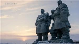银色西乌珠穆沁丨这个冬天,我在西乌旗等你!  西乌在线  3天前