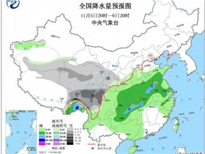 西南华南局地有大雨