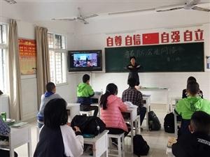 鄂州特殊教育学校:家校合力