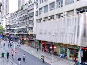 1977年和2018年的鄂州建设街