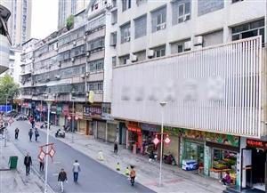 1977年和2018年的澳门真人博彩评级网址建设街