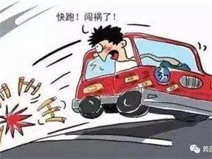 筠连一男子在涌泉街驾车肇事逃逸,民警循线追踪规劝主动投案!