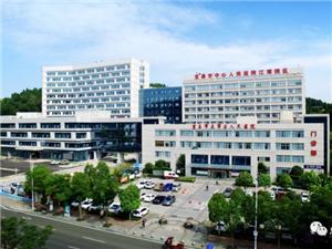 又一医院住院综合楼投入使用!宜昌人看病更方便了