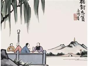 【国学文化】长阳农商银行:古人对1到108岁的称呼,竟然美到让人窒息
