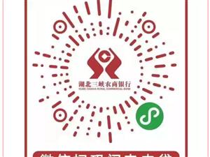 """【小长福利】点击""""微信扫码闪电申贷"""",红包抢到""""饱""""!申贷超方便!"""