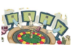镇巴一90后税收管理员挪用公款近百万 网络赌博输掉81万
