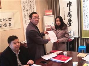 苏北书画研究院踊跃参加各类大赛 促进良性发展
