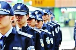 2018甘肃武威民勤县镇交警中队招聘辅警50名公告(2)