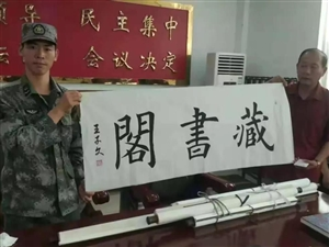 泸州古蔺小伙书画作品被中国大使馆收藏