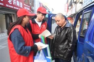 中国电信淮安分公司走进店铺开展文明城市创建宣传