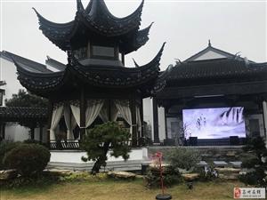 2019中国高端场景体验酒店趋势报告在苏州发布