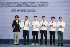 中国量产车性能大赛牙克石站