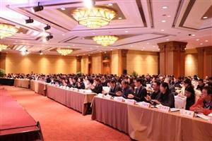 江苏省互联网协会第五次会员大会 暨第五届理事会第一次会议顺利召开
