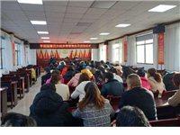 平陌镇召开第四次全国经济普查宣传月启动仪式