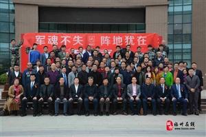 百城万人退役军人创业大赛(长乐赛区)启动会顺利召开!――福州在线