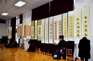 《习近平用典――莱阳老年大学书法展》