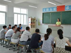 杞县2018年中学教师让球胜平负玩法进入面试人员名单