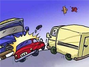 十次事故九次快,切勿超速行�!