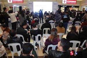 观韵-国际新中式新品发布会暨《设计说――东方之韵》沙龙活动圆满成功!――福州在线
