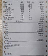 """泸州一小伙在KTV吃了""""霸王餐""""脱不了身,报警求救!"""