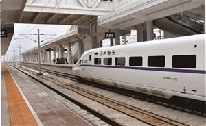 从米轨时代到高铁时代的跨越