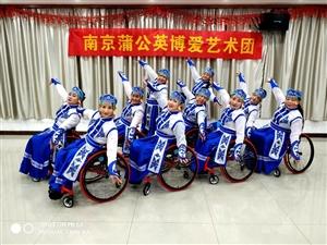中国公益民心舞蹈爱心大使陈凤玲看望南京蒲公英博爱艺术团团员
