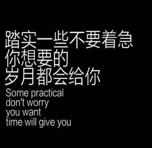玩北京赛车怎么都是输,揭晓自己惨不忍睹的上岸经历