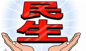 重磅!山东省政府决定取消下放省级行政权力事项37项