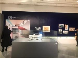 勒・柯布西耶展惊艳苏城――色彩的交响乐