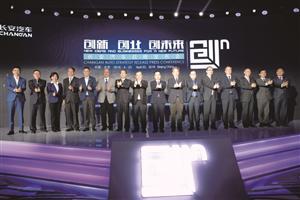 稳站自主三甲 长安汽车2018全年整体销量超210万
