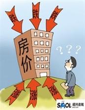 连涨29个月!新房环比上涨1.1%!济宁2018年12月份最新房价指数出炉!