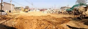 区政府对方顺桥镇大赛村5户违法建设进行拆除清理