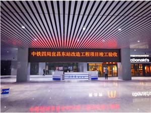 三峡广电:谍照!宜昌东站刚刚全新亮相!