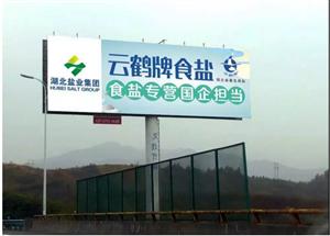 """三峡广电:云鹤""""也干这事了!太猛了!"""