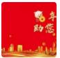 新春献礼系列(一):存款产品全攻略
