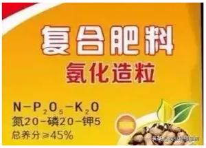 农业技术:复合肥价格里的猫腻!不知道你购买的时候有没有注意到