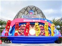 三亚海昌梦幻海洋不夜城正式开业开启滨海夜生活全新体验!